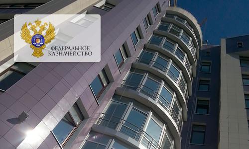 Вентилируемый фасад УФК РФ в Орле