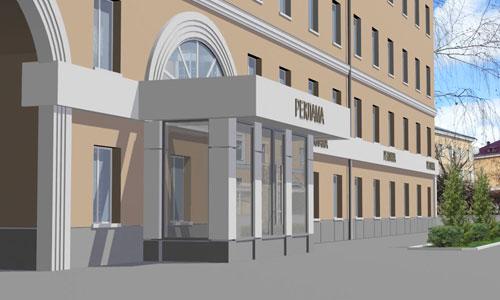 Бизнес-центр Радуга. Архитектура, дизайн интерьера, дизайн рекламы