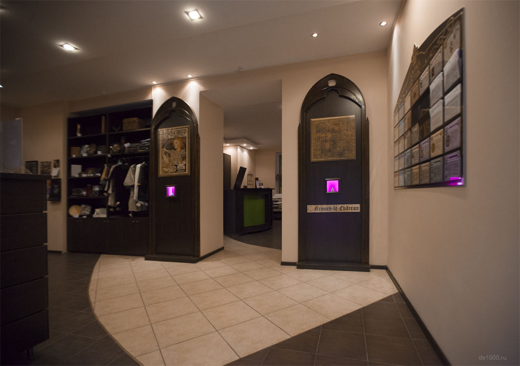 Интерьер парфюмерного магазина Ренн Ле Шато