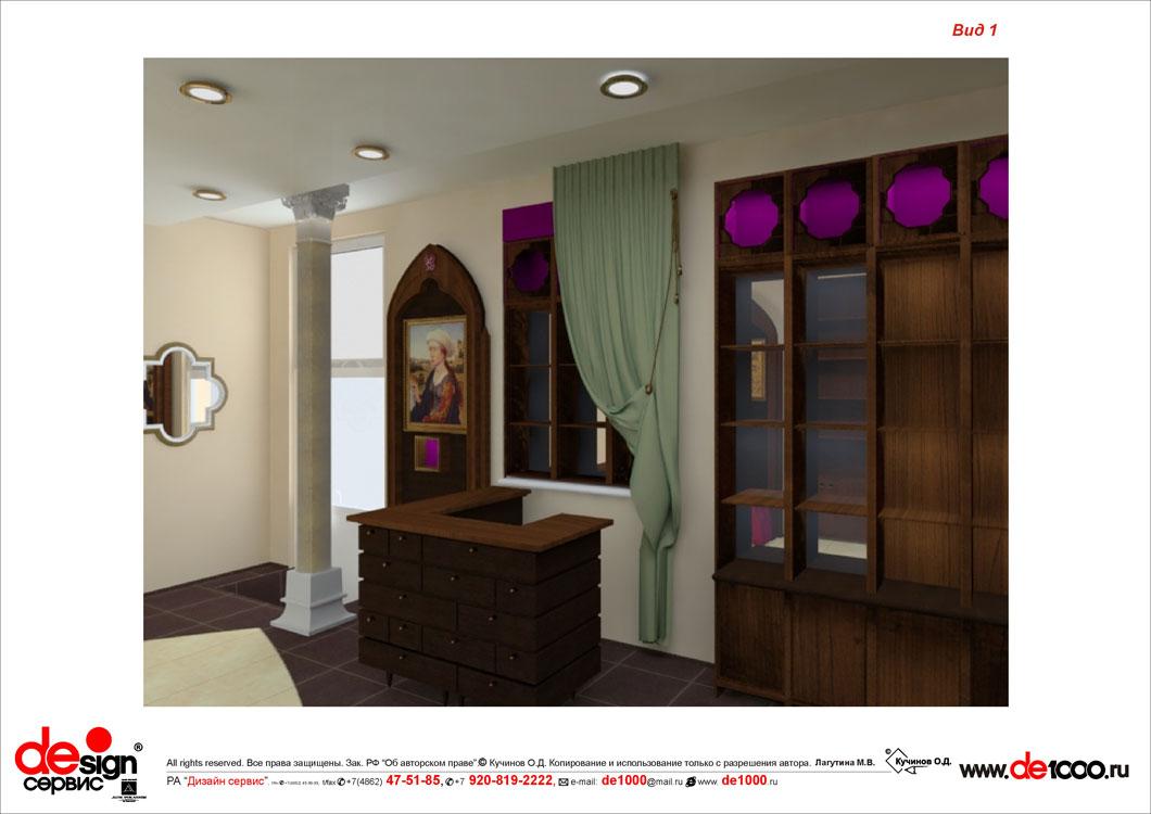 Дизайн проект интерьера парфюмерного магазина