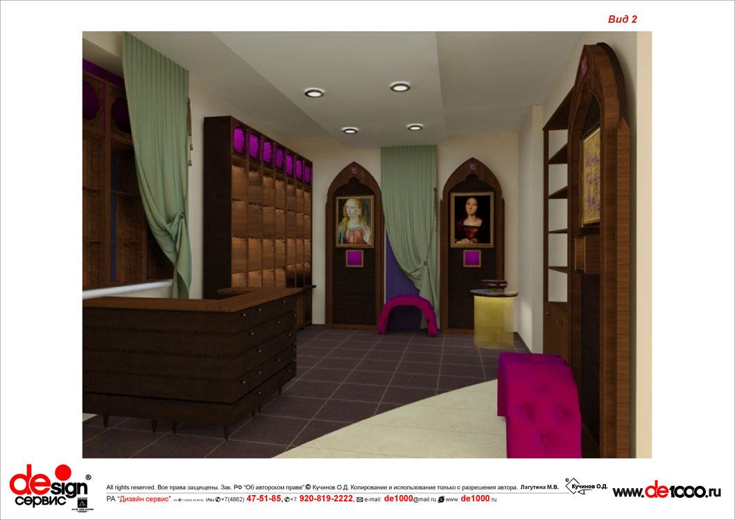 Дизайн проект интерьера парфюмерного магазина. Трехмерная визуализация