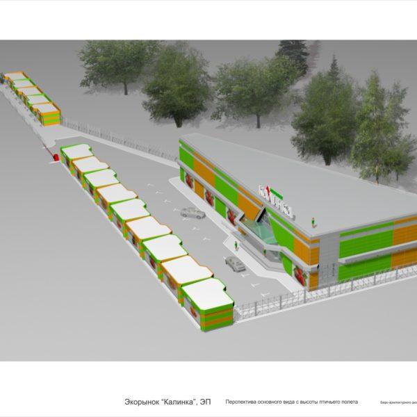 Один из вариантов расположения торговых сооружений на территории эко-рынка. Дизайн-проект. Трехмерная визуализация. Вид с высоты птичьего полета