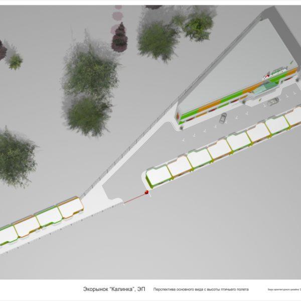Один из вариантов расположения киосков на территории эко-рынка. Дизайн-проект. Трехмерная визуализация. Вид с высоты птичьего полета