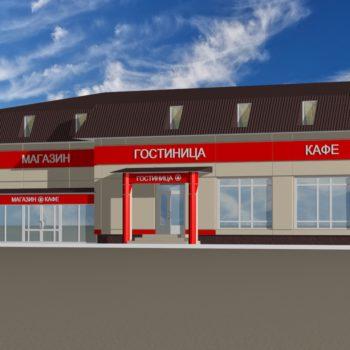 Фасад ресторанно-гостиничного комплекса. Дизайн проект. Одна из перспектив