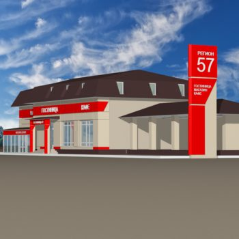 """Дизайн-проект реконструкции гостиничного комплекса """"Регион 57""""."""