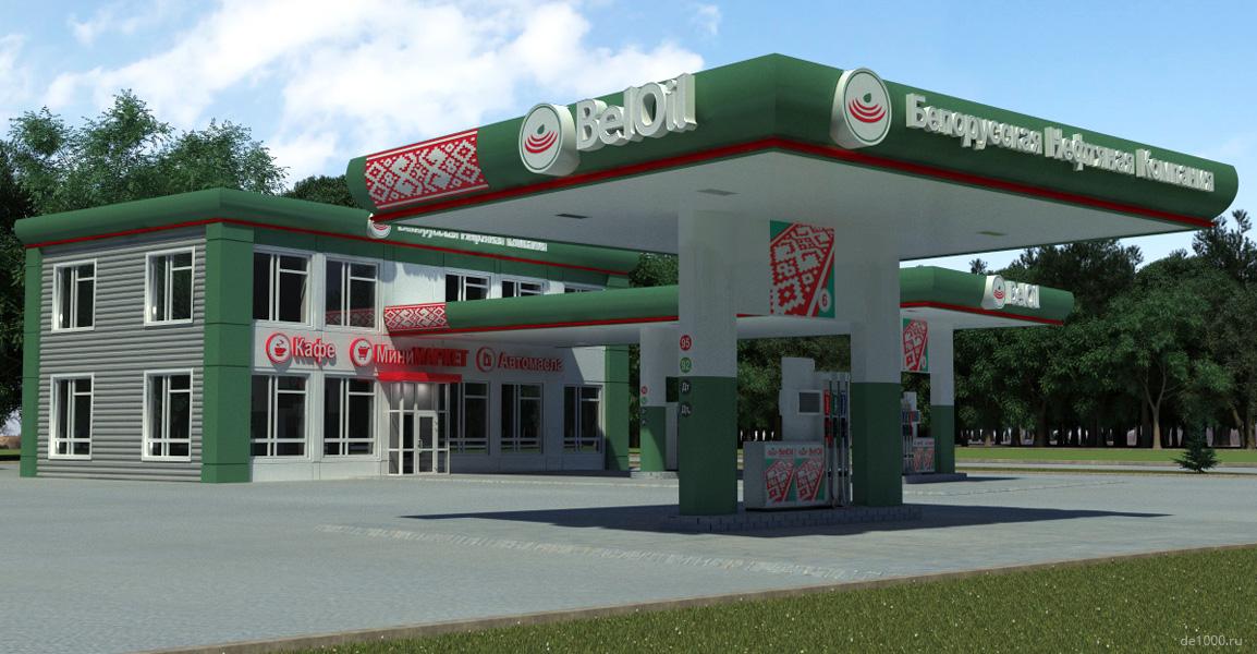 Проект заправочного комплекса BelOil в Орле. Трехмерная визуализация, одна из перспектив