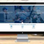 Веб-дизайн. Сайт под ключ Финанс-софт