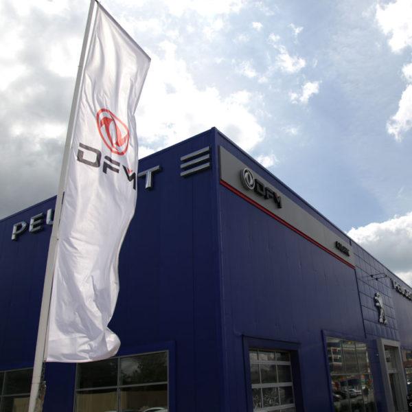 Рекламное оформление ДФМ моторс в Орле под ключ