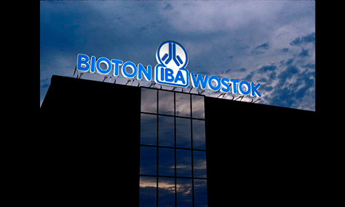 Крышная рекламная конструкция, объемные буквы, архитектурный макет, полиграфия для Bioton-Wostok в Орле.