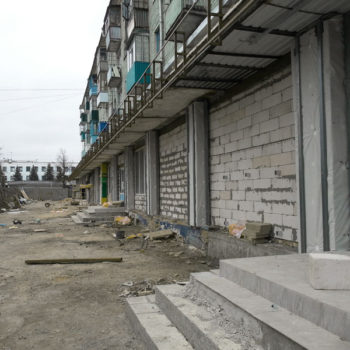 Подготовка фасада к установке подсистемы вентилируемого фасада