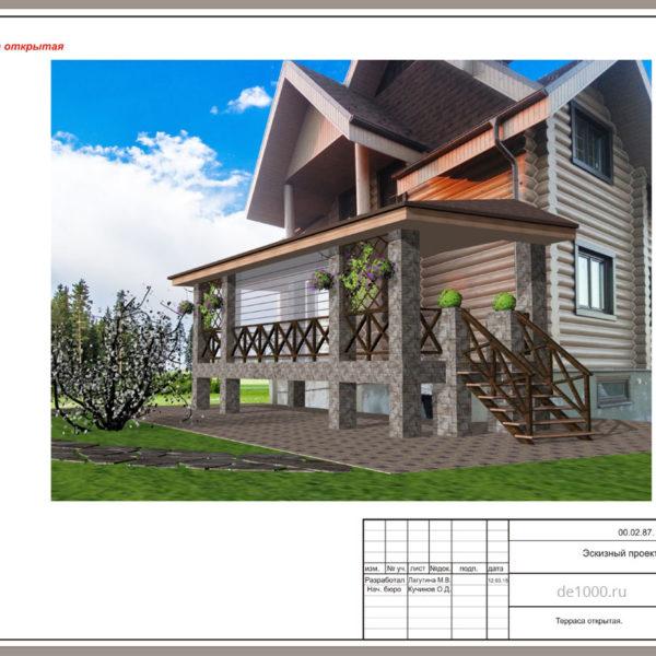 Дизайн проект. Благоустройство загородного дома. Пристройка летней веранды и застеленной террасы