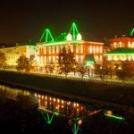 Проект освещения фасада. Центробанк РФ в Орле