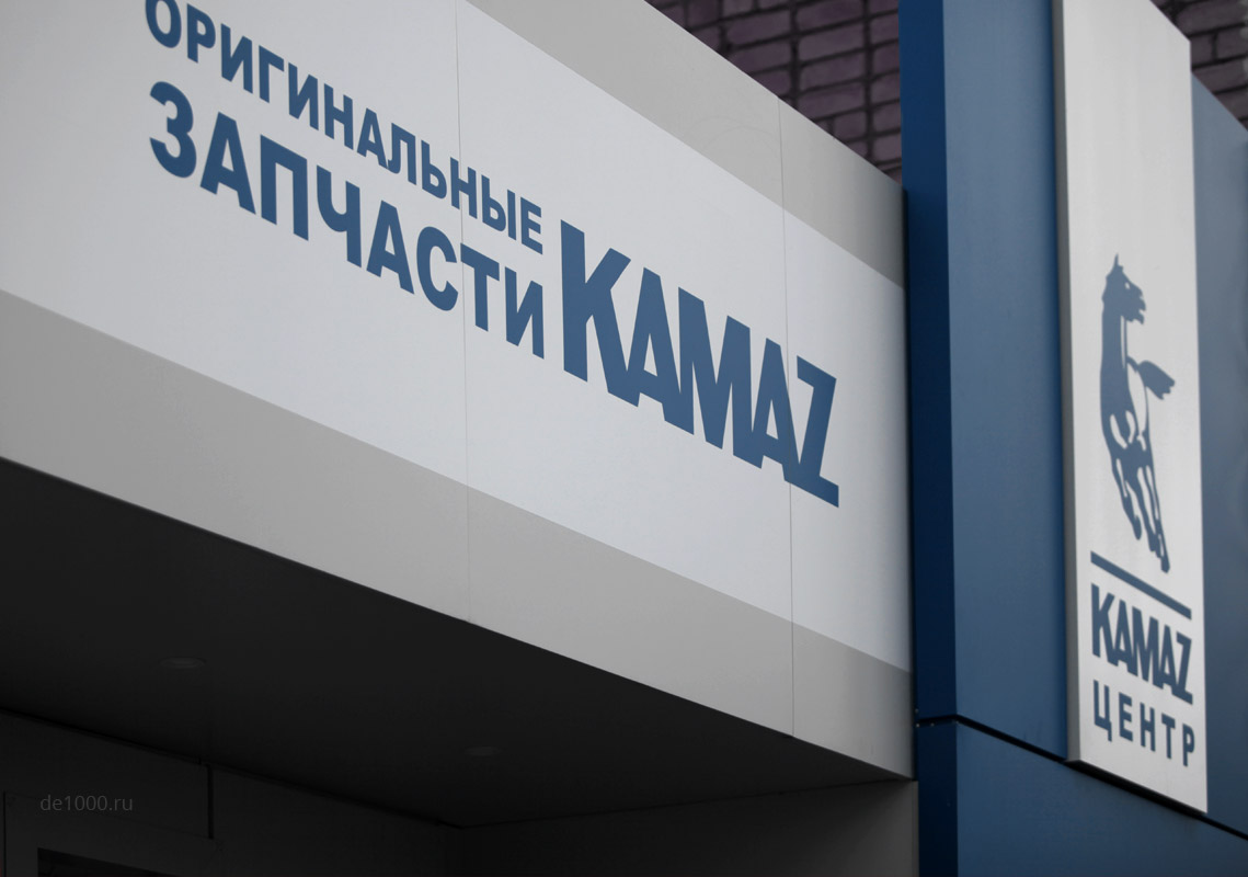 Фрагмент фасада с фасадной рекламой