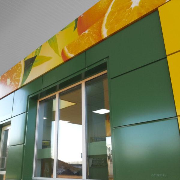 Вентилируемый фасад и фасадная реклама здания заправочного комплекса ТулНефть