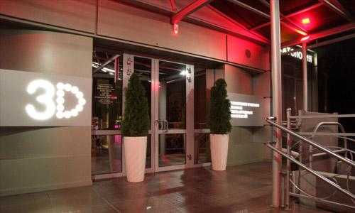 Вентилируемый фасад, входной портал, козырек, вывески, неон, рекламные конструкции для стоматологической клиники 3D Стоматология в Орле.