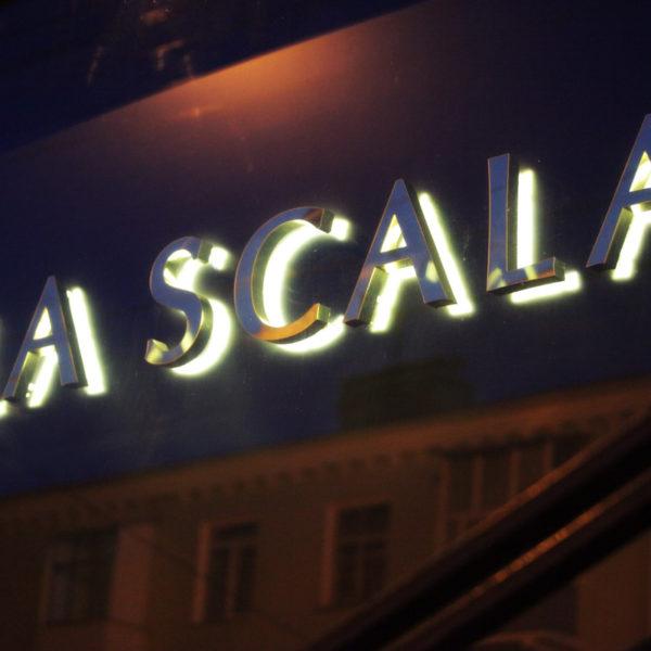 Рекламное оформление бутика La Scala в Орле