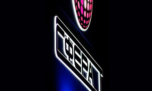 Дизайн, согласование, производство, монтаж наружной рекламы и вывесок для ночного клуба Сфера-Т