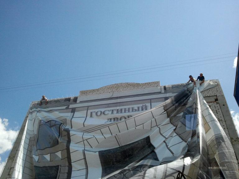 Монтаж баннера, закрывающего строящееся здание