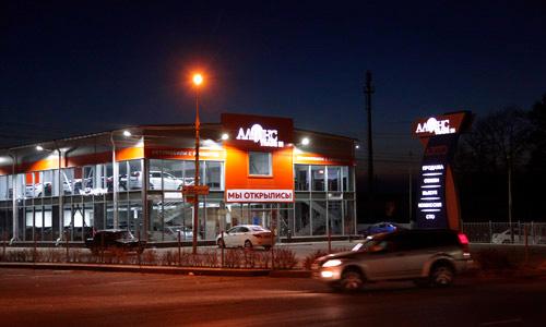 Фасадная реклама, рекламная стела-пилон Альянс Авто