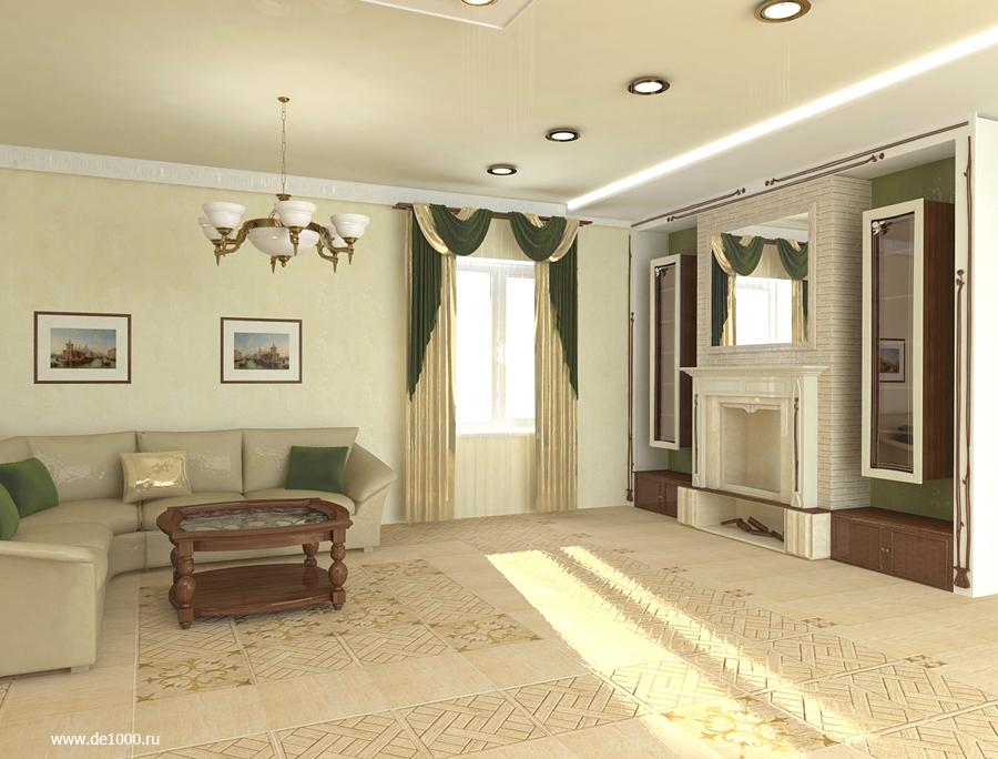 Гостиная. Дизайн интерьера. Трехмерная визуализация