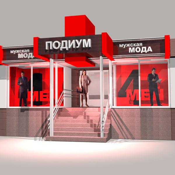 Дизайн фасада магазина мужской одежды