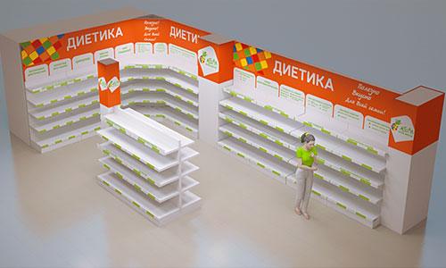Логотип, элементы фирстиля Fresh-vector, дизайн-проект диетического отдела ТЦ «Атолл», реализация проекта под ключ