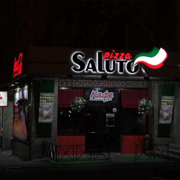 Наружная реклама для ресторана Салюто в Орле