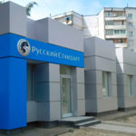 Вентилируемый фасад, наружная реклама, вывески банка Русский Стандарт в Брянске и Орле