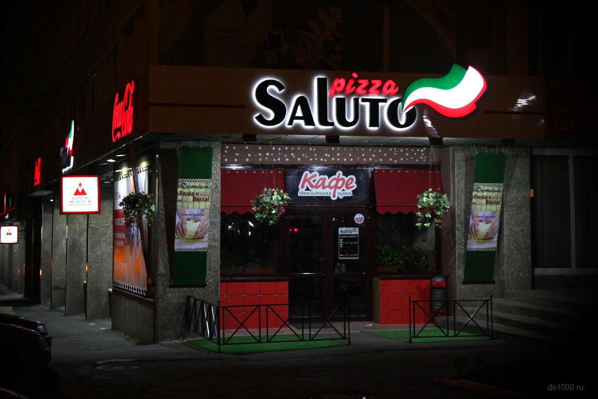 "Вывеска ресторана ""Салюто"" в Орле. От нейминга до производства под ключ"