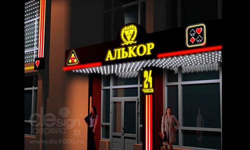 Наружная реклама для клуба Алькор на Посадской в Орле