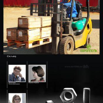"""Фотосъемка, дизайн, препресс подготовка. Корпоративный календарь для компании """"Параллель"""""""