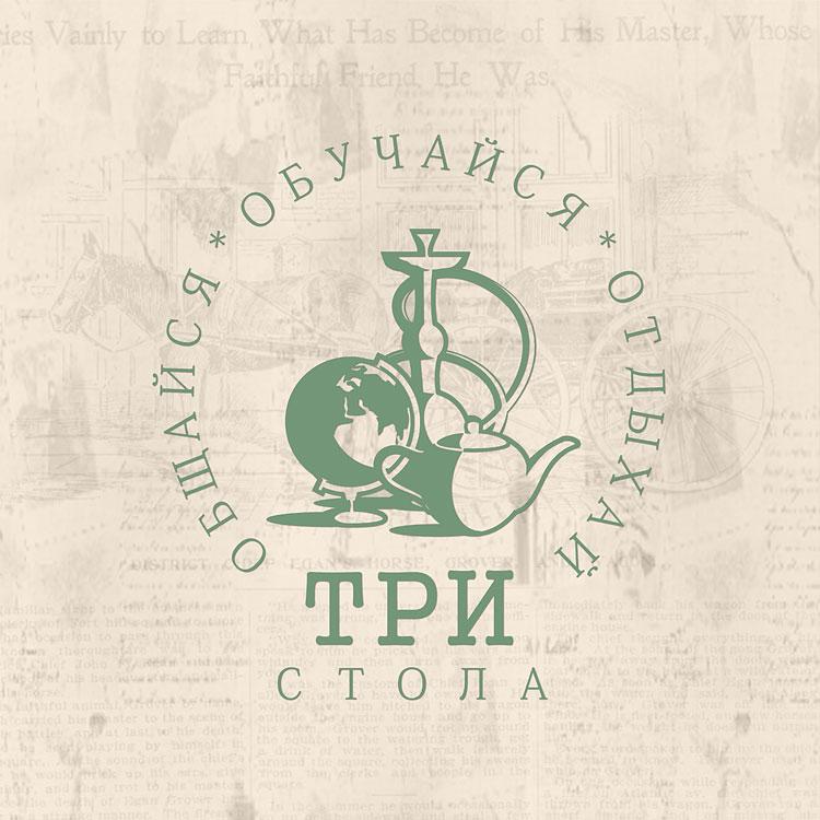 """Разработка логотипа клуба """"Три стола"""""""