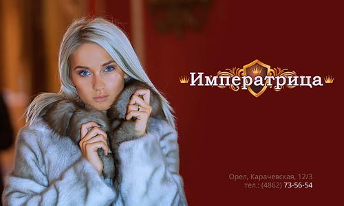 """Рекламная компания мехового салона """"Императрица"""". Рекламный видеоролик, фотосессия, билборды"""