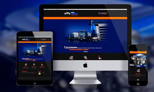 Orel-truck.ru сайт под ключ