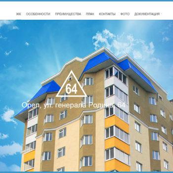 Главный экран сайта