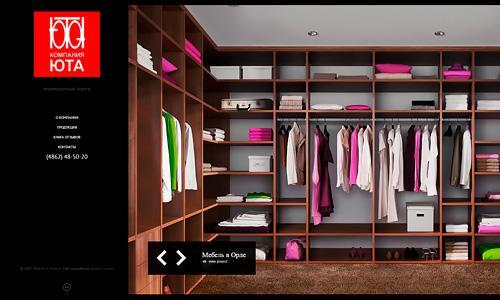 Сайт, графический дизайн для Юта-Мебель