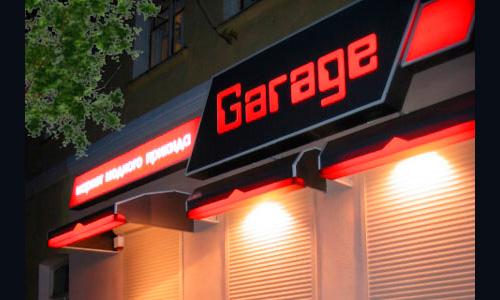 Вывески, витрины, лайтбоксы, козырьки для магазина Гараж в Орле