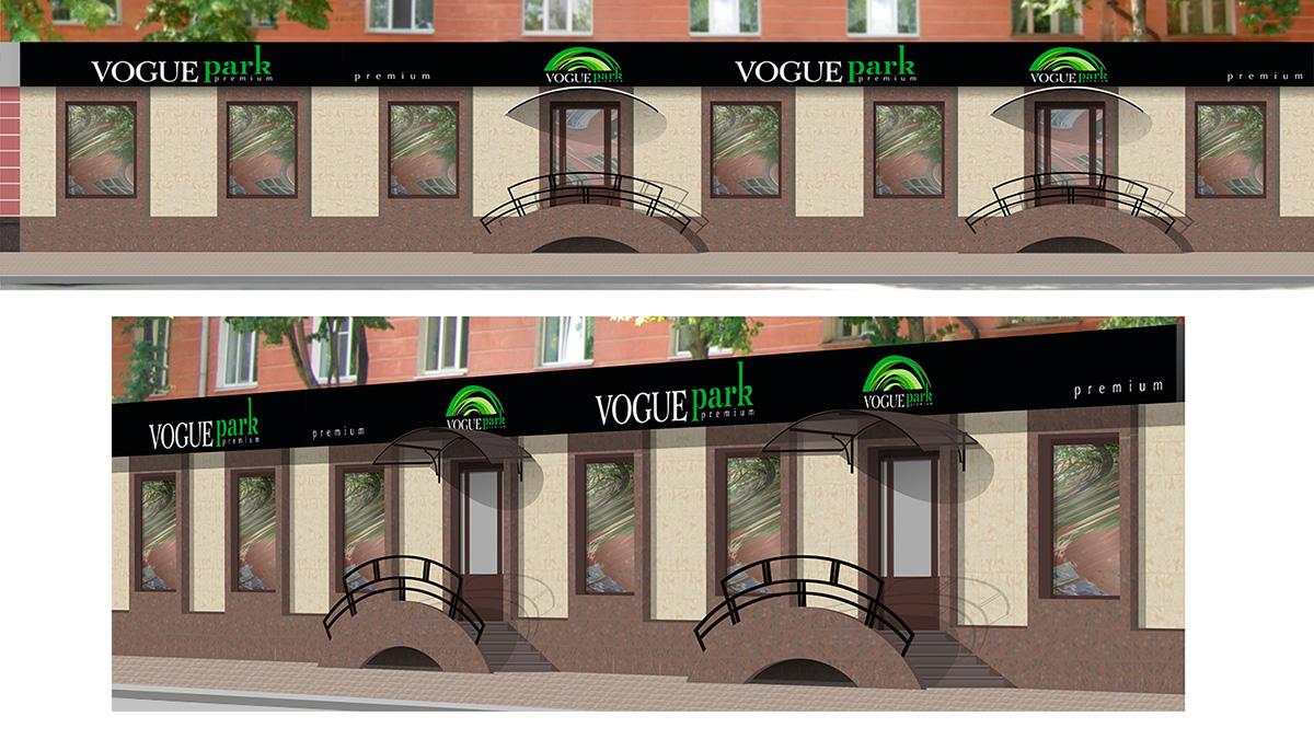 Эскиз рекламного и декоративного оформления фасада. Магазин Вог Парк