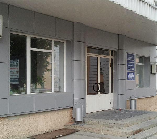 Управление Архитектуры г. Орла. Вентилируемый фасад из композитного алюминия