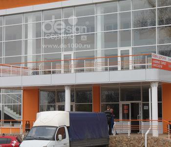 Торговый центр на территории бывшего завода Химмаш. Дизайн, производство, монтаж входной группы