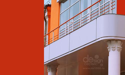 Дизайн фасада, производство элементов фасада из композитного алюминия в Орле