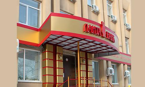 Оформление фасада, входная группа, козырек, вывески, неон для Ланта-Банка в Орле