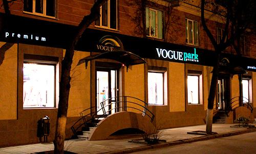 Вывески в Орле, козырьки, входные группы, перила, витрины, наружная реклама для магазина Vogue Park
