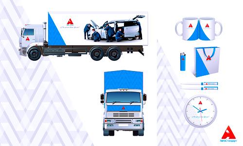 Логотип, фирменный стиль, брендбук для компании Автостандарт в Орле