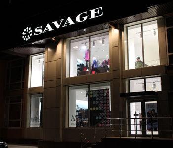 Наружная реклама и фасад Саваж в Орле