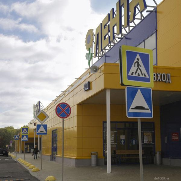 Входная группа. Гипермаркет Линия. Вентилируемый фасад, наружная реклама