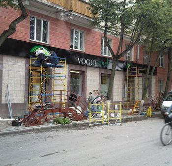 Оформление фасада, монтаж наружной рекламы