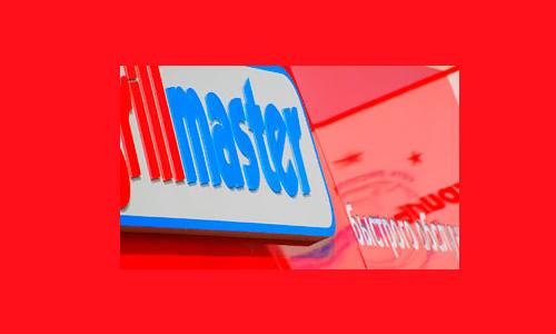Вывеска, наружная реклама для сети ГрилльМастер в Орле