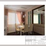 Кухня. Столовая зона. Трехмерная визуализация