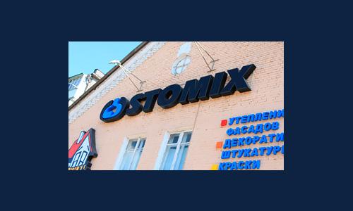 Объемные буквы, вывески для Stomix в Орле